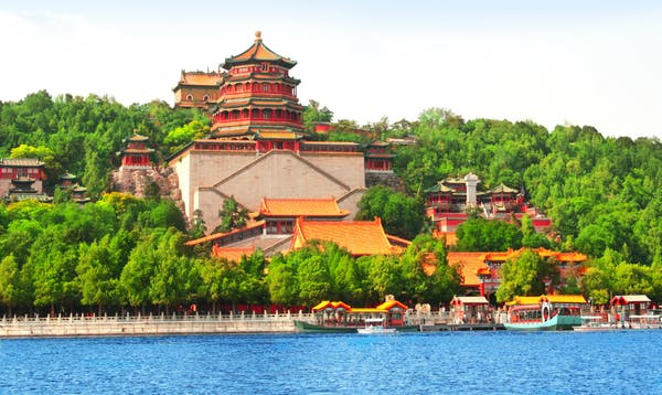 palace Beijing China.png